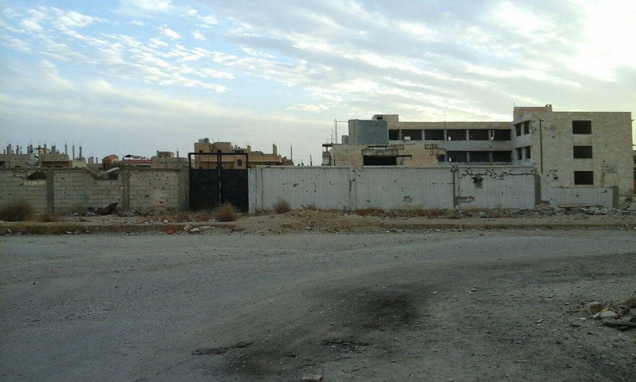 مدرسة مدمرة في مدينة تدمر - شبكة تدمر الإخبارية.jpg