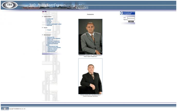 صورة غايسين في أعلى ضمن صفحة إدارة الشركة وواضح صفته مدير عام.png