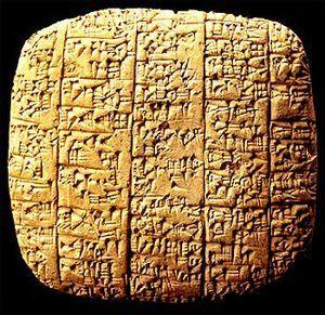 300px-Ebla_clay_tablet.jpg